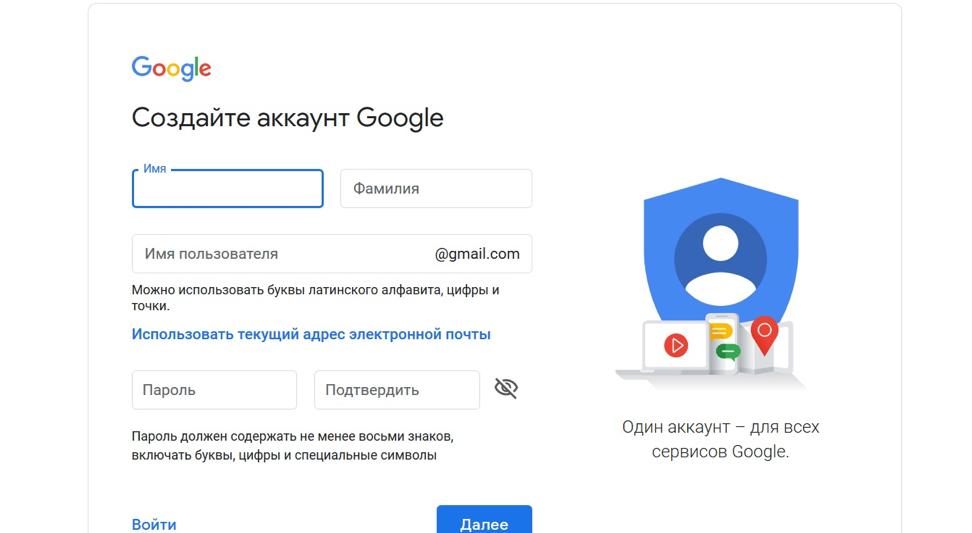registrate google account